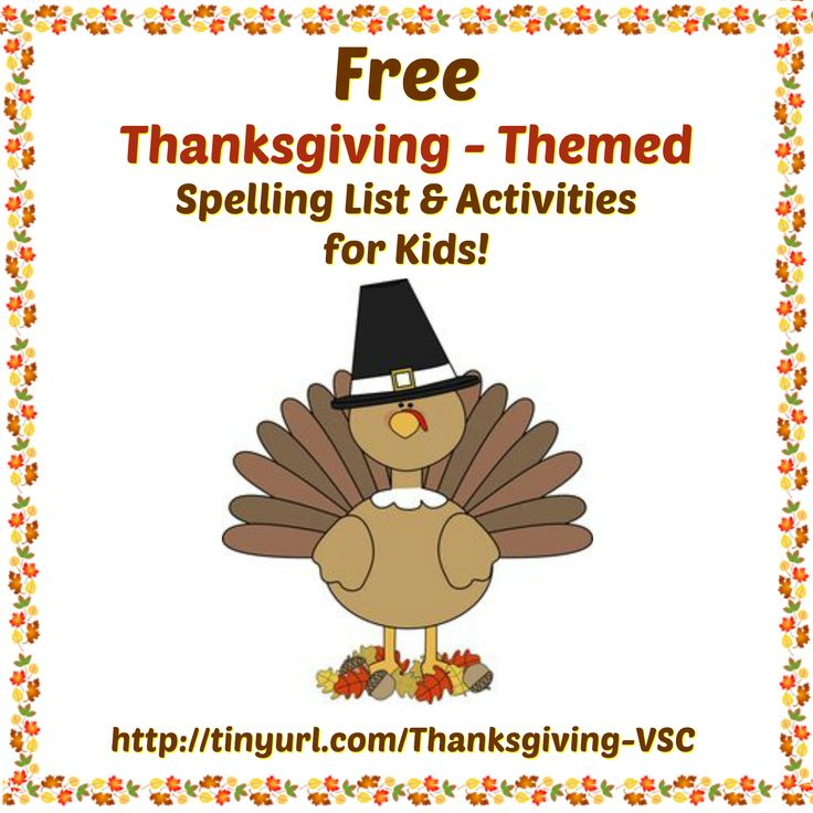 thanksgiving themed spelling list activities for kids