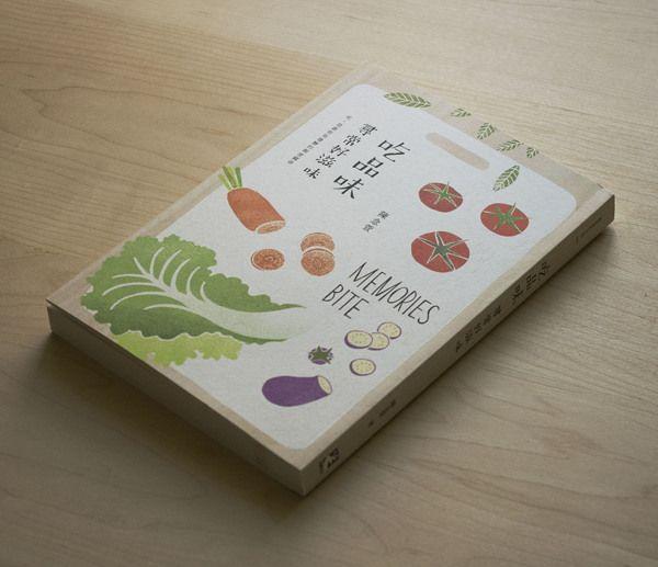 《吃品味》 by CAI YING CHEN, via Behance