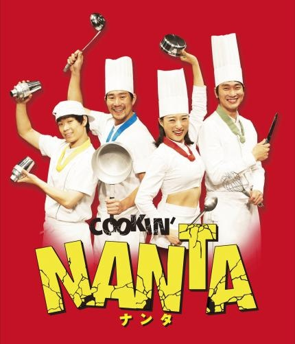 Korean Cooking Musical Show, NANTA with 6.5 million audience from all over the world is coming to Japan!