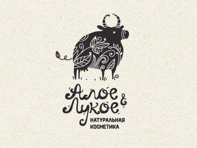 Автор: Лариса Искрицкая  Корова http://logobaker.ru/logo/4947-korova.html