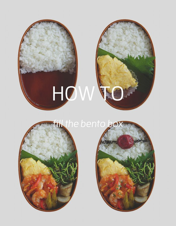 How to fill the bento box #006/ 4 steps for sweet chilli prawns stir fry bento