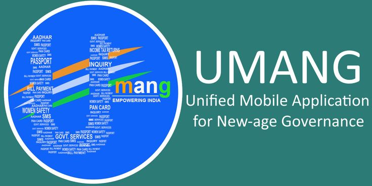 UMANG – Unified Mobile Application for New-age Governance #SoftwareConsultancyIndia #PHPCompanyInIndia #ApplicationDevelopmentCompanyIndia