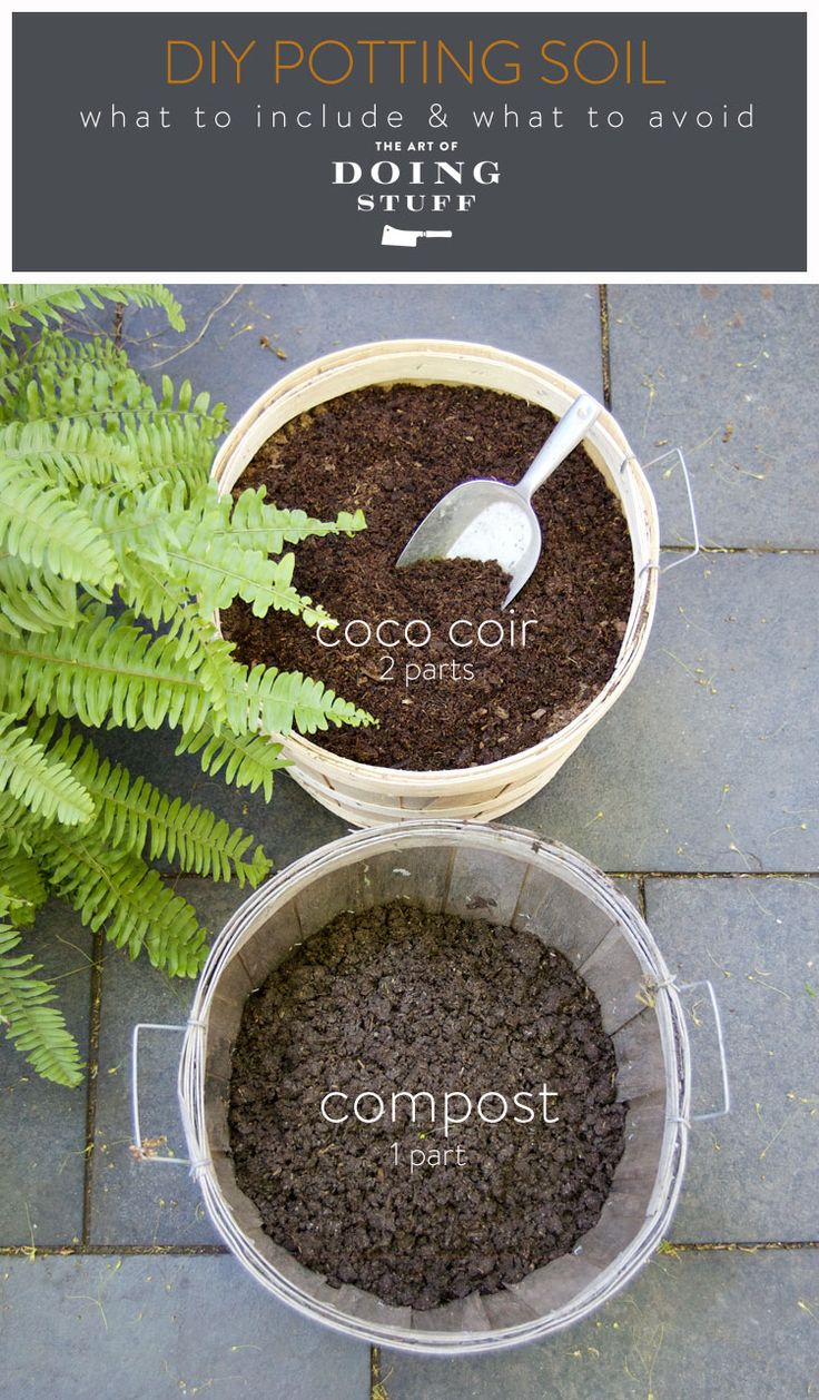 Diy potting soil for less than half the price of store for Garden soil or potting soil