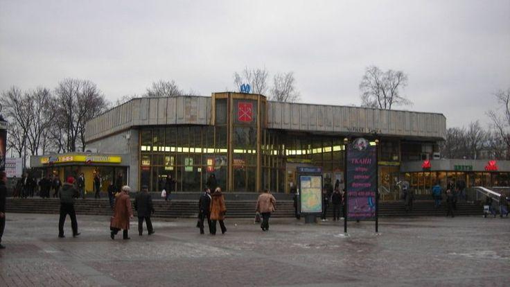 Станцию «Черная речка» в Петербурге закрыли в час пик из-за подозрительного предмета https://riafan.ru/695653-stanciyu-chernaya-rechka-v-peterburge-zakryli-v-chas-pik-iz-za-podozritelnogo-predmeta