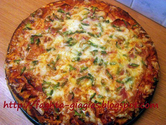 Πίτσα Γκουστόζα (gustosa) - από «Τα φαγητά της γιαγιάς»