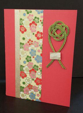 handmade Japanese card: Sakura Pastel Awabi Musubi from HankoDesigns.com 2014 ... mizuhiki knot ... red base ... gold papers ...