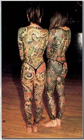 27 best japanese gangster women of the yakuza images by for Female yakuza tattoo