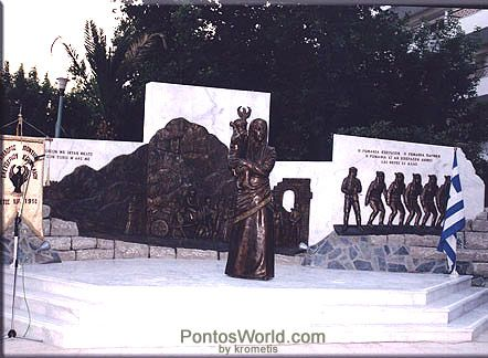 Genocide Monument, Eleftherio Kordelio, Greece.