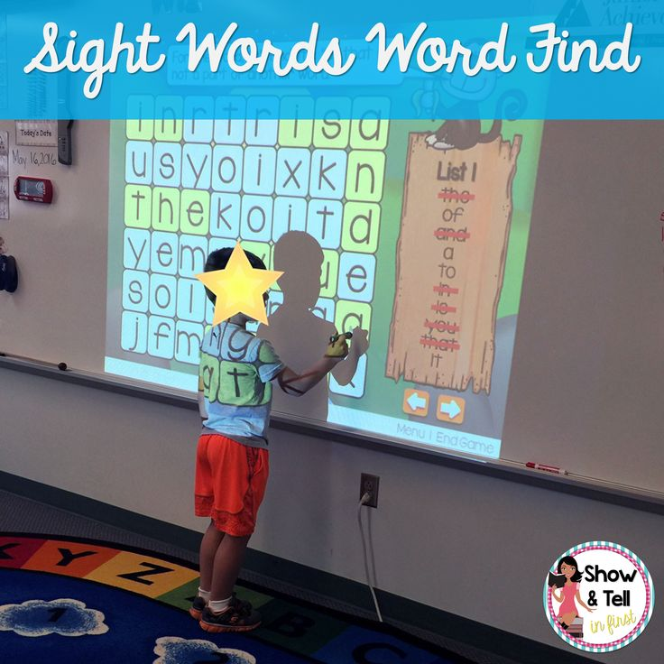 A new way to practice your sight words. This interactive PowerPoint is perfect for whole group instruction or can even be used in centers.