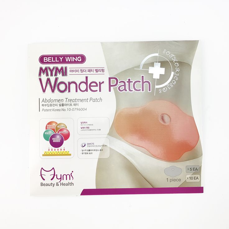 5Pcs Wonder Slimming Patch Belly Slim Patch Abdomen Weight Loss Fat burning Cream Navel Stick Efficacy Strong