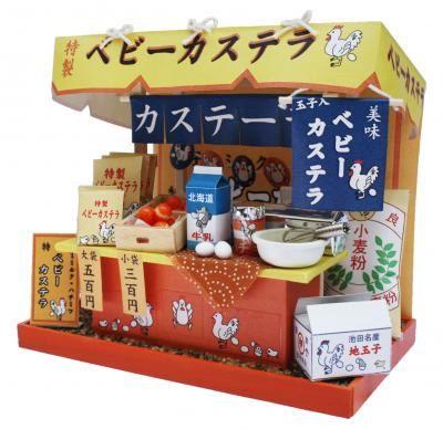 Billy dollhouse : Japanese food festival - Baby castella stall/DIY dollhouse/Billy miniatures Japan food festival, from JAPAN by claydoughandme on Etsy