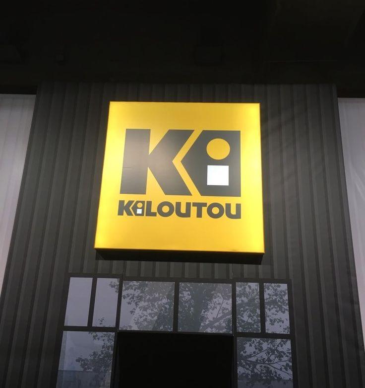 Nouveau Logo Kiloutou et nouvelle identité visuelle. http://www.studiokarma.fr/nouveau-logo-kiloutou-nouvelle-identite-visuelle/