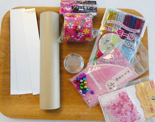 身近な材料を使って親子で工作 万華鏡の簡単な作り方 Chiik 万華鏡 手作り 手作りアルバム デザイン 万華鏡