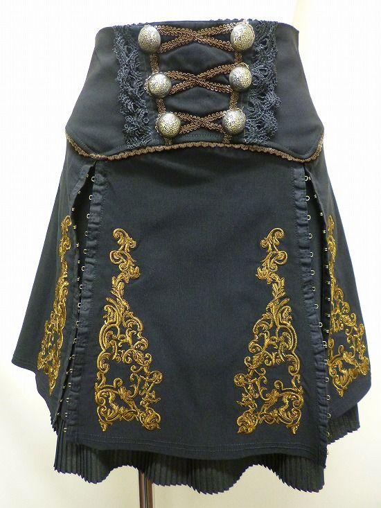 DieselSteamGypsy--beautifully detailed skirt