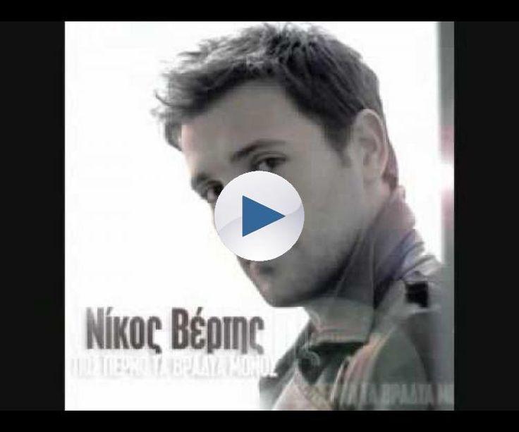 very nice song