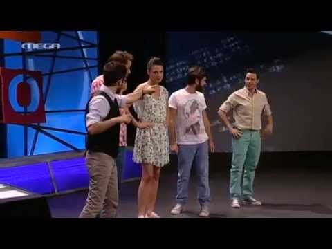 Καψε το σεναριο S02E08 - Mega (17-05-13) Ε23 επεισοδιο 23 08 - YouTube