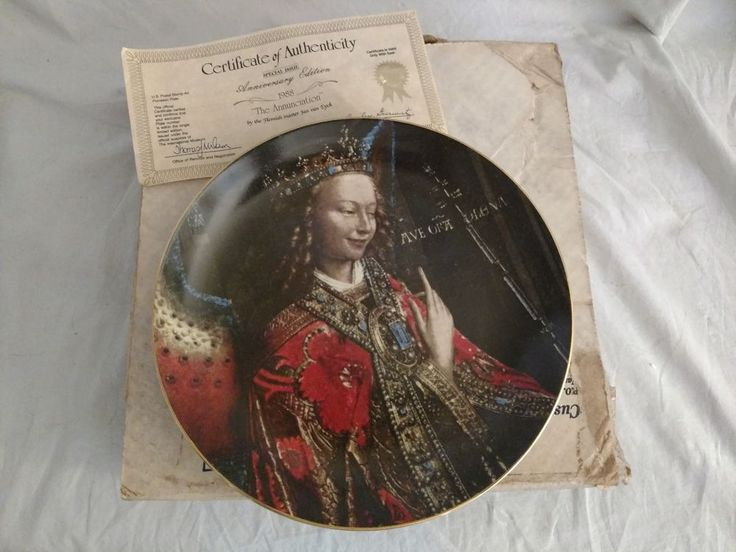The Annunciation Christmas 1968 Stamp Art Plate Jan Van Eyck 1988 COA LTD ED #TheAnnunciation #Christmas1968Stamp #JanVanEyck #LimitedEdition #CollectorPlate