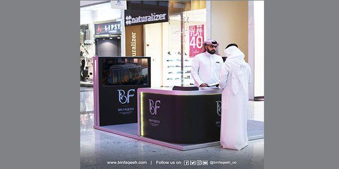 Bin Faqeeh Showcases Projects at Bahrain City Center