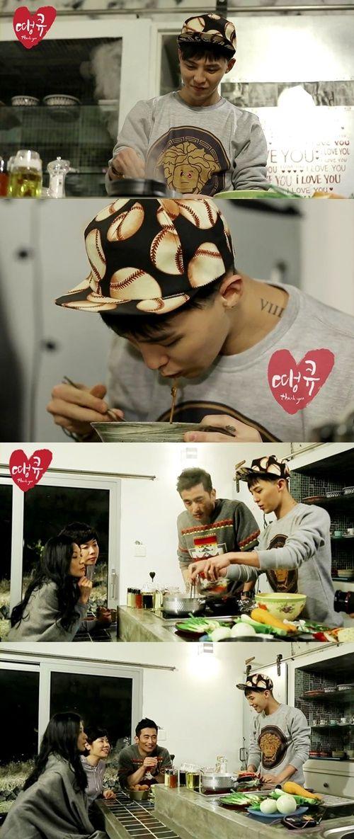G-Dragon becomes a cook ~ Latest K-pop News - K-pop News   Daily K Pop News
