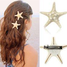 Europa mulheres meninas Headwear bonito Starfish estrela bege grampo de cabelo para crianças(China (Mainland))
