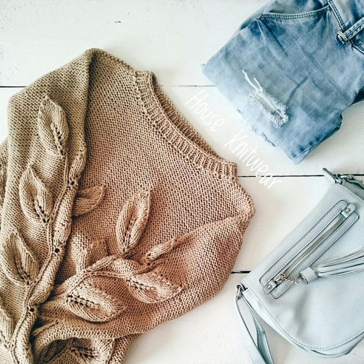 Свитер Листья,  свитер с листьями, свитер купить,  вязаный свитер, женский свитер, женская одежда, вязаная одежда,  вязаная кофта,  свитер ручной работы