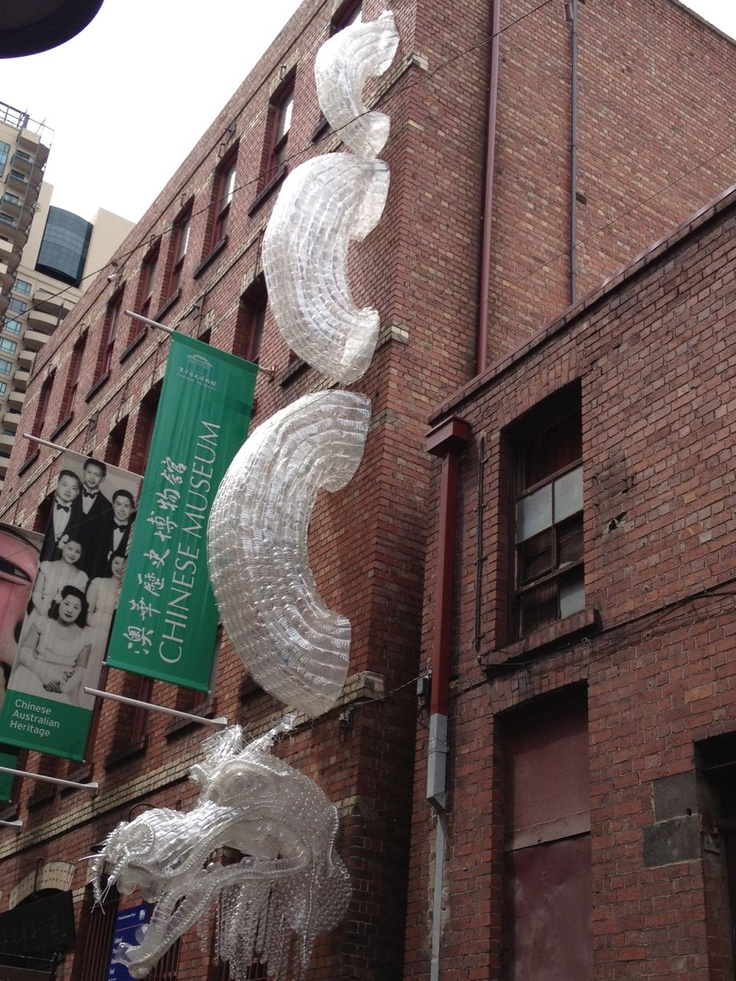 Water dragon installation by Claire Tracey, 2012, Melbourne. Made entirely of recycled plastic water bottles