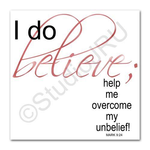 I Do Believe