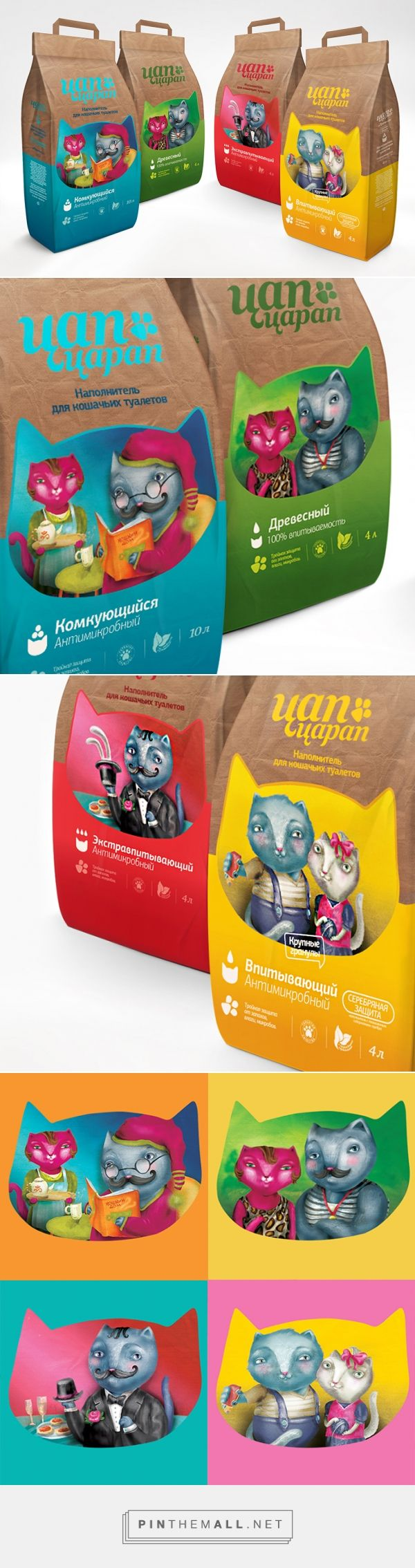 Цап-Царап via Dochery Branding curated by Packaging Diva PD. This is so cute. Why don't we see cat food packaging like this here?