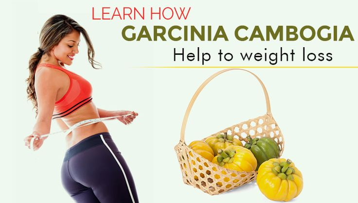 GCE is a diet supplement, which has two active ingredients: Garcinia Cambogia and Raspberry Ketones. Read this garcinia cambogia review before buying.