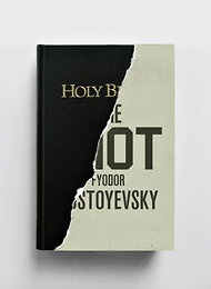 'The Book of Books: What Literature Owes the Bible.' NYT article, Marilynne Robinson, 12.22.11