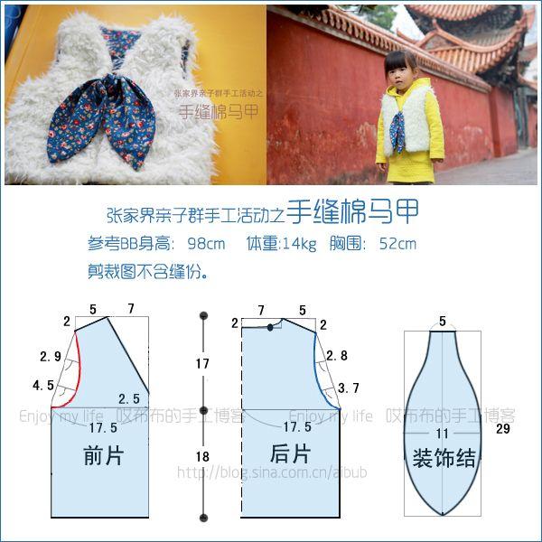 Чжанцзяцзе воспитания ручных действий группы [ручной работы хлопка жилет] <WBR> прилагается стройная фигура BB-шоу
