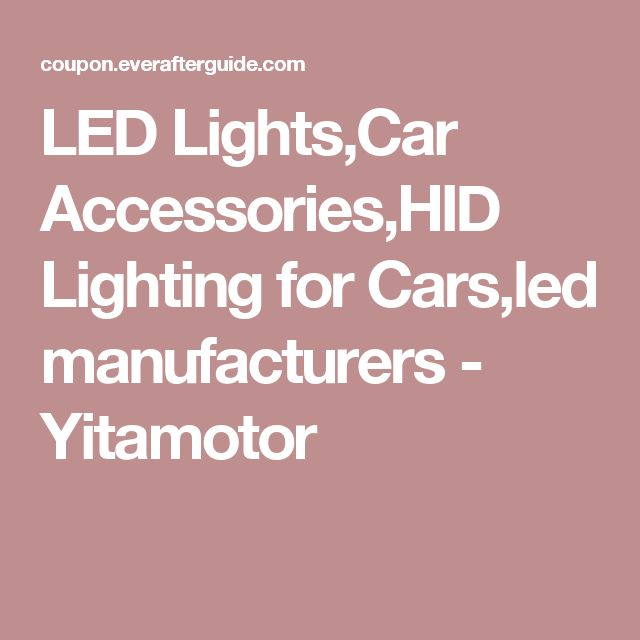 LED Lights,Car Accessories,HID Lighting for Cars,led manufacturers - Yitamotor
