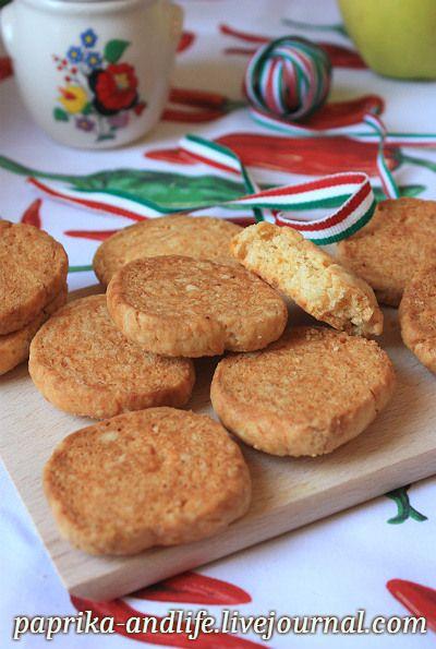 Моя венгерская кухня. Печенье с паприкой - О тёплых булочках и не только
