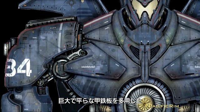 日本へのラブレター! 『パシフィック・リム』に見るデル・トロ式ロボット美学を紐解く! 1