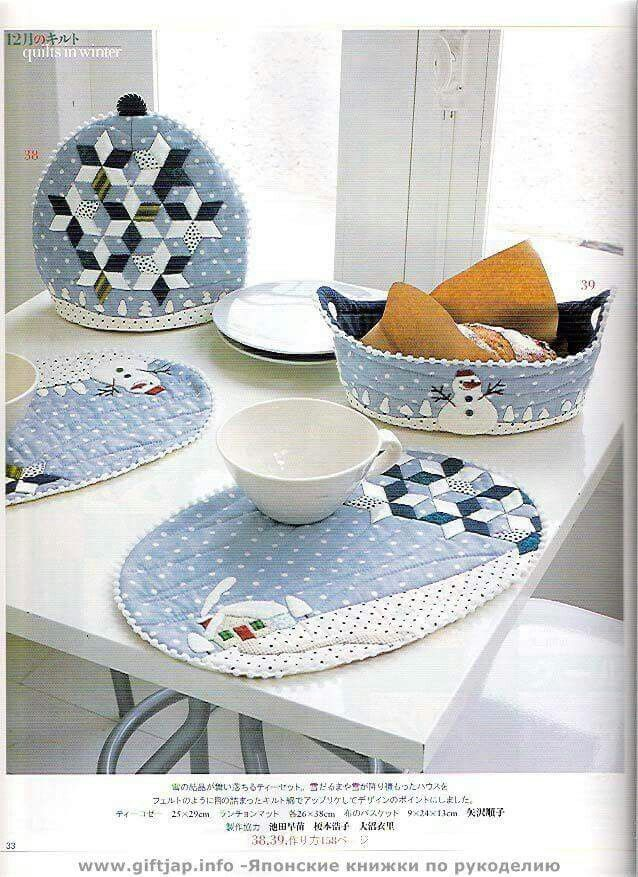 Winter colors Applique items - make nice gifts!