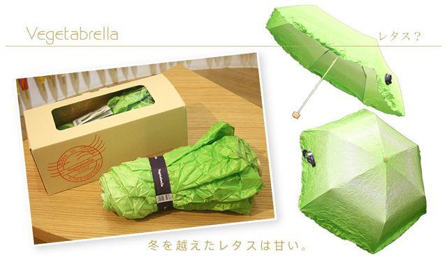 Vegetabrella(ベジタブレラ): Idea, Umbrellas, Stuff, Lettuce Umbrella, Things, Products, Design