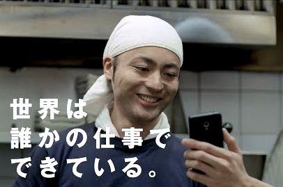 山田孝之のジョージアのCMおもしろすぎwやっぱ天才!