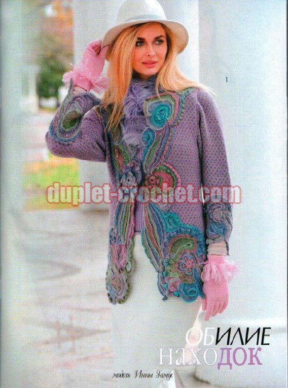 February 2017 Journal Jurnal Zhurnal MOD 606 crochet n knit patterns book magazine #freeform_crochet