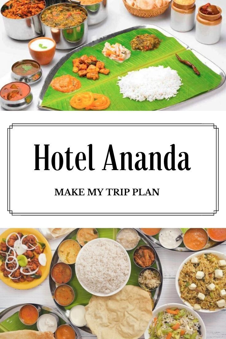 Hotel Ananda Make My Trip Plan Your Travel Guide In 2020 Veg Restaurant Food Make My Trip