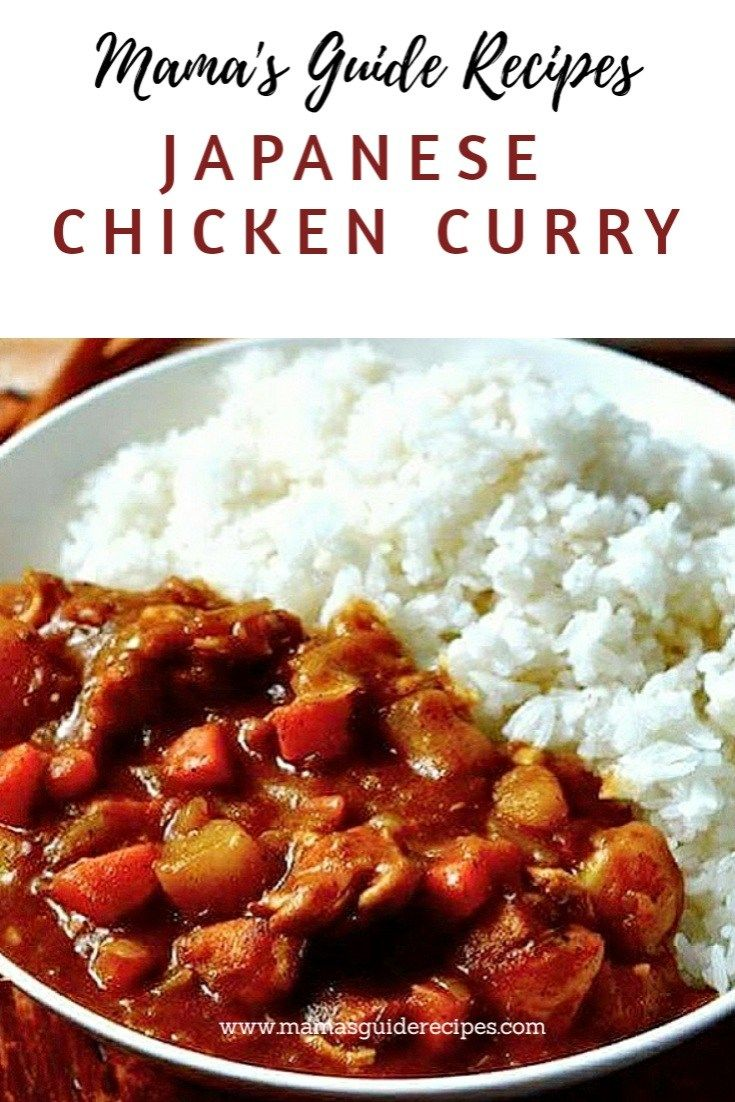 This Japanese Chicken Curry Is Another Favorite Recipe You Must Try It S Chicken Curry With A Slight Twi Japanese Chicken Japanese Chicken Curry Curry Chicken