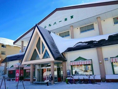 DEPORTES hotel Silver Shiga | RESORTS mono de la nieve