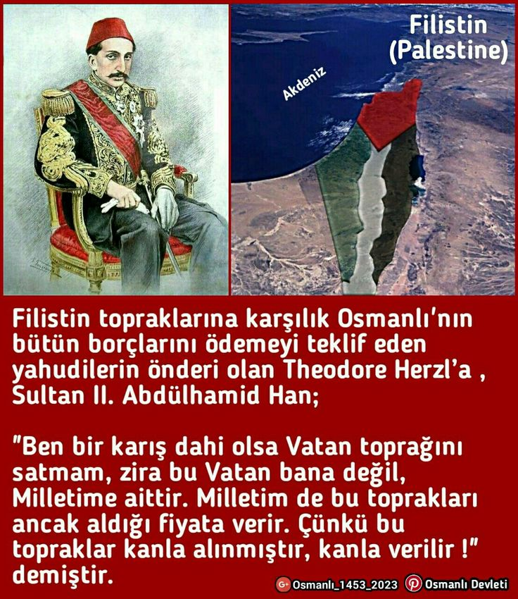#Filistin #Palestine #OsmanlıDevleti #OttomanEmpire #Abdulhamid #AbdülhamidHan #PayitahtAbdülhamid #jerusalem #quds #MescidiAksa #al-aqsa #EzzedeenAl-QassamBrigades #KassamTugayları #ottoman_1453_2023 #osmanlı_1453_2023 #Tarih #OsmanlıTarihi #Harita #Akdeniz #asker #polis #jöh #pöh #komando #terroristisrael #israel #TheodoreHerzl #sondakika #gündem #OsmanlıToprakları #Türkiye #Doğu #Vatan #Ps #arabic #soldier #police #Söz #Ecdad #Ata #UluHakan #Türk #Turkey #Turkei #Bayrak #Ülke…