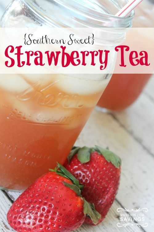 Southern sweet strawberry tea easy tea recipe that is for Easy fruit tea recipe