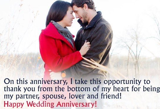 Gift For My Husband On Our Wedding Day: Wedding Anniversary Greetings From Husband To Wife With