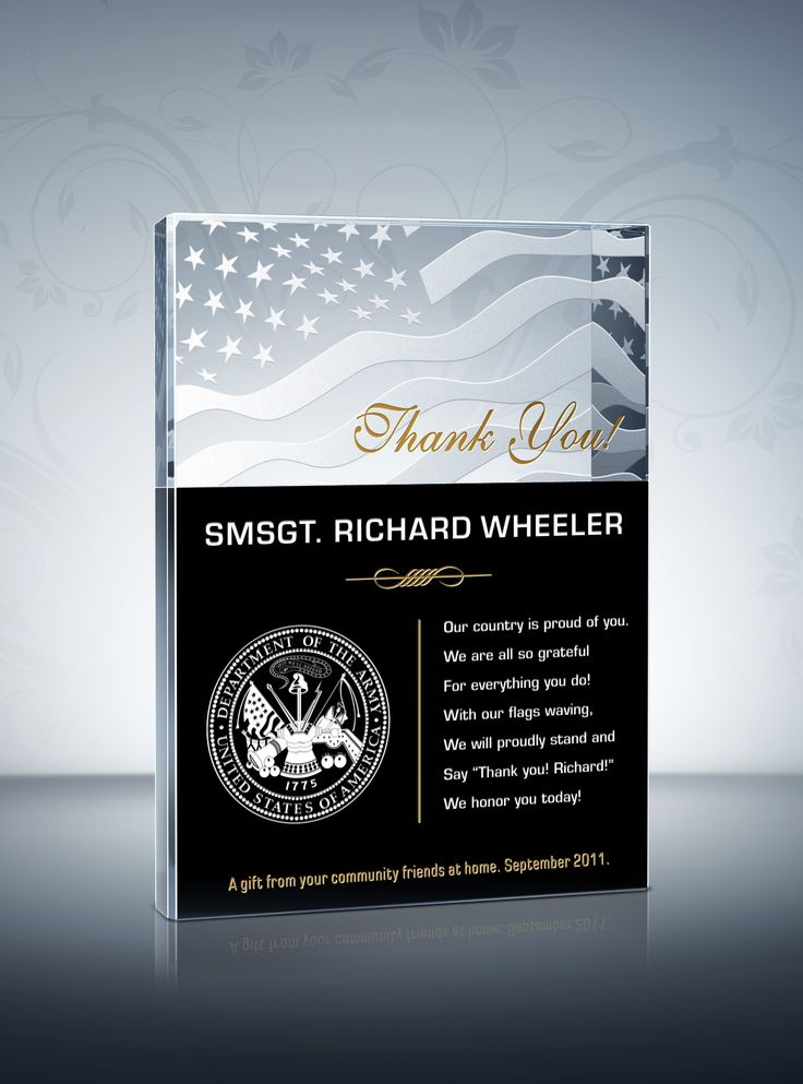 Patriotic Appreciation Plaque | Appreciation and Thank You ...