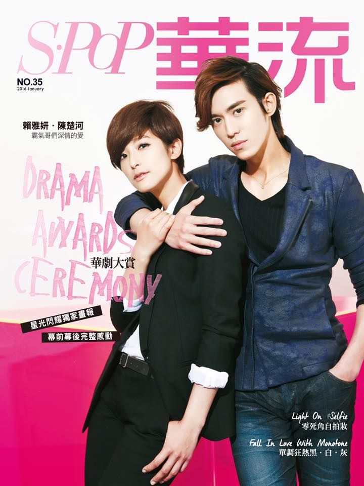 bromance taiwanese drama | Tumblr #Best Drama that I have seen