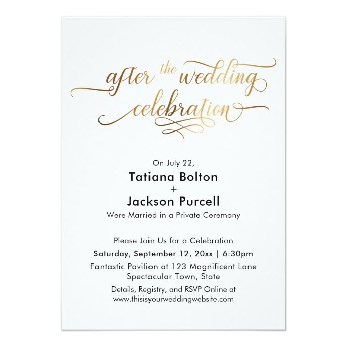 Elegant Gold Script After The Wedding Celebration Invitation