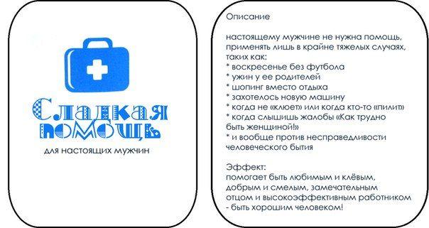 """МК: Подарочный набор """"СЛАДКАЯ ПОМОЩЬ"""" своими руками. Обсуждение на LiveInternet - Российский Сервис Онлайн-Дневников"""