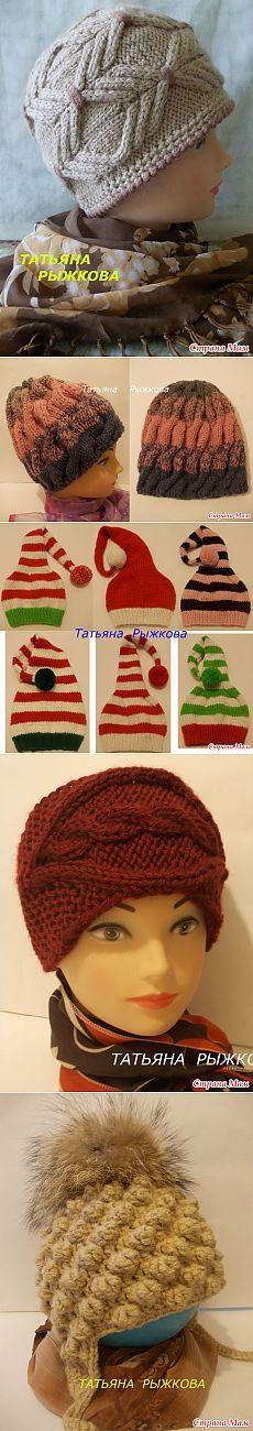 Женские и детские вязаные шапки