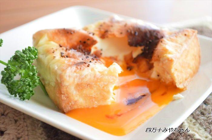 「厚揚げ×卵×チーズ」のコラボレシピが ネットで話題になっていますTwitterでは 超話題の簡単レシピご飯のおかずにも、おつまみにもなる 超簡単な一品なんです~♪ひと それぞれ作り方は色々。自分なりの作り方をすればOK!作り方は、厚揚げを くり抜いてポケットを作り、